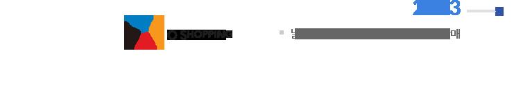2013   날개없는 선풍기 매직팬 CJ오쇼핑 판매