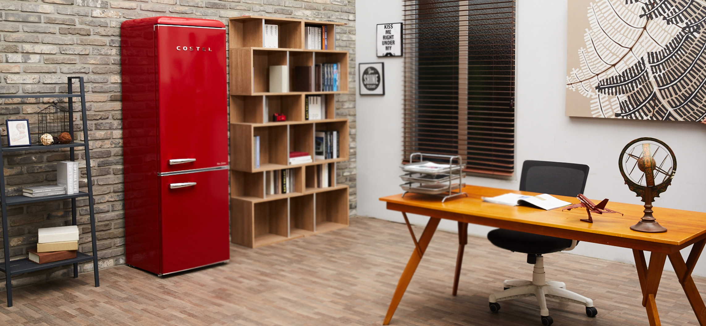 레트로 에디션 냉장고