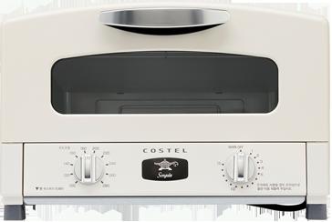 toaster color cream